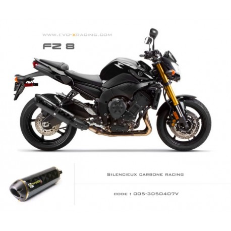 Ligne complète échappement M2 en carbone Yamaha fz8