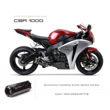 Ligne complète échappement M2 en carbone option black séries Honda CBR1000