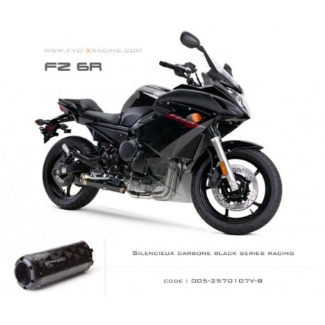 Ligne complète échappement M2 en carbone option black séries Yamaha fz6